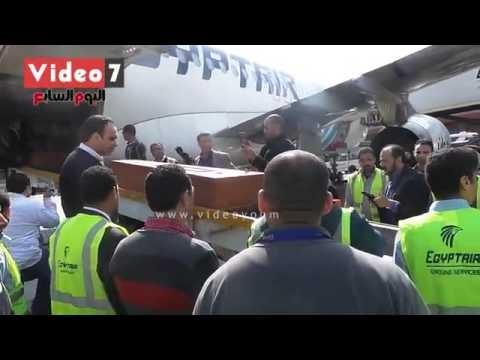 فيديو لحظة وصول جثامين ضحايا ليبيا إلى مطار القاهرة