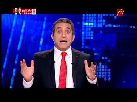 اجمل حلقات برنامج البرنامج مع باسم يوسف