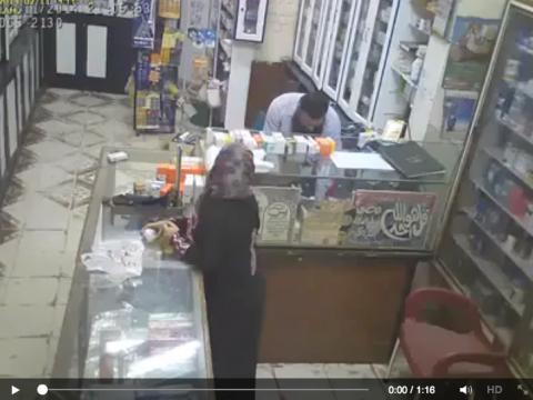 نرجو الحذر لاصحاب المحلات والصيدليات! سرقه من نوع اخر