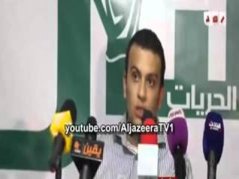 فيديو شاب قبطي تتحرش به الشرطة بعد اعتقاله بتهمة انتمائة للاخوان