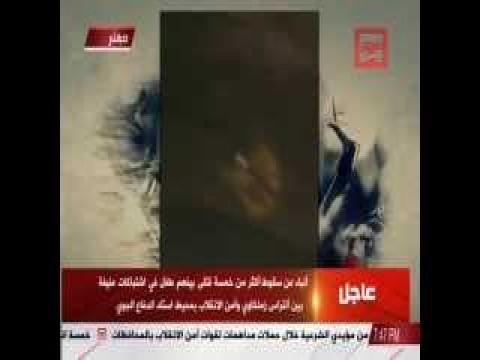 فيديو مذبحة الدفاع الجوي