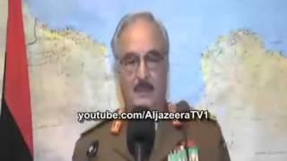 تقرير ساخر من الجزيرة عن الأنقلاب العسكري فى ليبيا