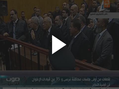 شاهد بالفيديو سليم العوا يقول حاضر عن الرئيس محمد مرسي
