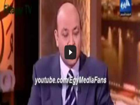بالفيديو عمرو أديب! مصر ستشهد تفجيرا إرهابياً كبيراً 24 فبراير المقبل