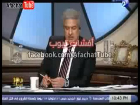 شاهد بالفيديو المخرج اخطأ وفتح الخط مع وائل الابراشي لمتصله كومبرس