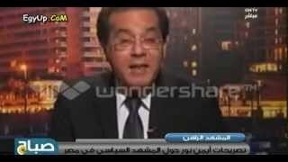 تريقة ايمن نور على خطابات السيسي
