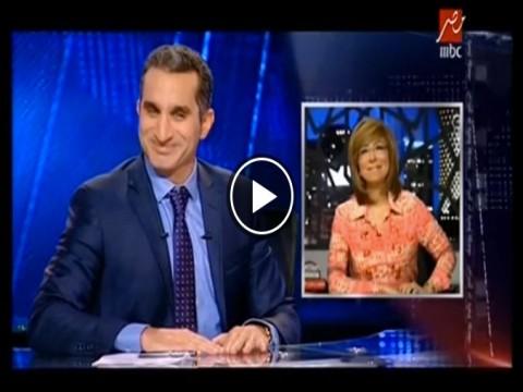 باسم يوسف للميس الحديدي: