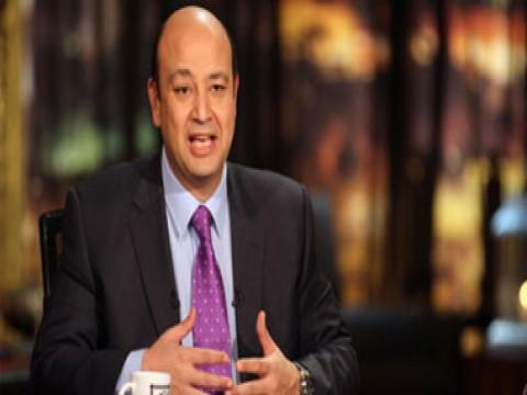 فيديوهات عمرو اديب.. اختراع الجيش لعلاج الأيدز أكبر فضيحه فى تاريخ مصر